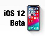 iOS 12 测试版一直收到更新提示的 Bug 怎么解决?| 消除更新弹窗教程