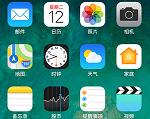 如何卸载 iPhone 自带的内置应用?  苹果手机删除「地图」教程