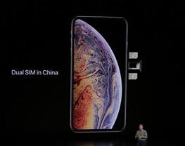 苹果iPhone Xs/Max双卡双待来了!中国版独享双SIM实体卡