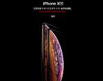 抢购 iPhone XS 秘籍 | 如何在苹果天猫旗舰店预约新款 iPhone