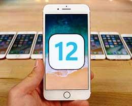 老设备升级iOS12正式版了吗?性能有没有提升?