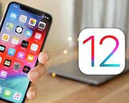 iOS12正式版适合哪些设备更新?iOS12正式版值得更新吗?