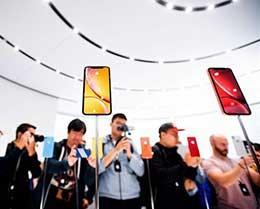 苹果销售iPhone XS/XS Max/XR出新招:减价式拍卖