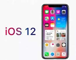 苹果推送iOS 12.1公测版,更新内容与开发者测试版基本一样