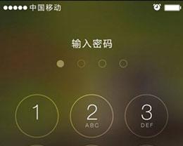 iPhone XS忘记锁屏密码怎么办?