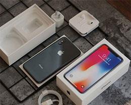 苹果官网下架iPhone X,现在是否还值得买?