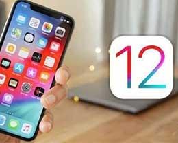 iOS12.0.1修复了哪些内容? iOS12.0.1值得更新吗?
