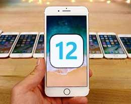 苹果iOS 12为何能拯救老款iPhone设备?