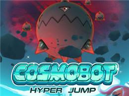 挑战重力极限!《太空铁甲:超级跳跃》上架