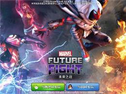 与漫威英雄一起战斗!论真正的宇宙级RPG