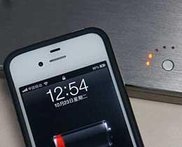 如何判断是否应该给iPhone更换电池?