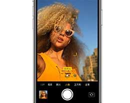 """拍照技巧:使用iPhone XS中的""""人像模式"""""""