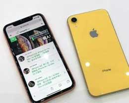 iPhone XR值不值得买?iPhone XR性价比高吗?
