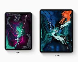 全新全面屏iPad Pro已正式发布,值得购买吗?