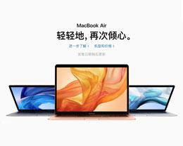 全新 MacBook Air 续航惊人,远超 MacBook Pro 与 MacBook 系列