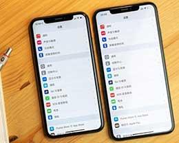 如何检查和优化 iPhone 的储存空间