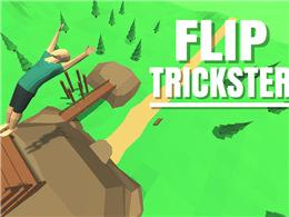 这一款沙雕游戏却意外火得一塌糊涂 Flip Trickster试玩