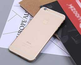 什么是官换机,与全新iPhone有什么区别?