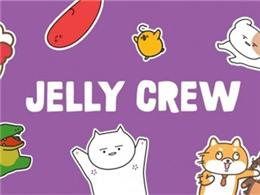 人气角色IP 《Jelly Crew》手游即将正式推出