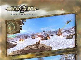战争竞技手游 《巅峰坦克》11月15日删档测试