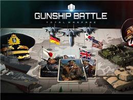 军事策略 《Total Warfare》将于12月12日推出