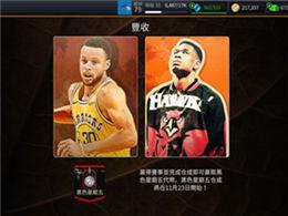 《NBA LIVE Mobile》感恩节新版本即将来袭 新增内容大曝光