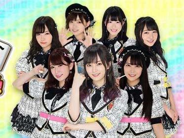 《NMB48的麻将尖端顶点之上! 》今日开启预约