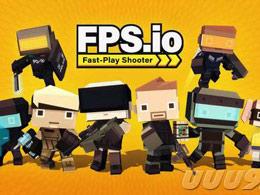 纸箱人登场!射击手游《FPS.io》全球上架