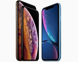 苹果或将开启第二波 iPhone 减产计划