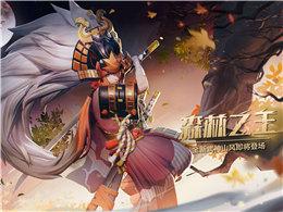 """《决战!平安京》全新""""忍""""类式神山风即将正式上架!"""