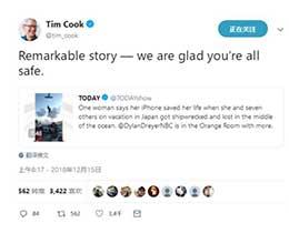 """别小看手机的""""防水""""功能:游客翻船落水后凭 iPhone 得救"""