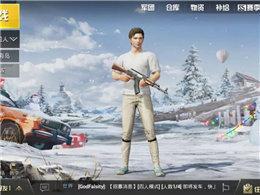 刺激战场冬季大版本爆料:圣诞节,好嗨哟!