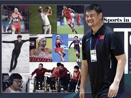 CGTN评2018中国体育界十大杰出贡献者 Uzi入选