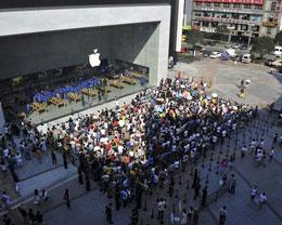 苹果(法国)公司拒绝发放奖金,遭员工罢工抵制