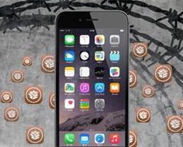 iPhone 越狱后还能保修吗?