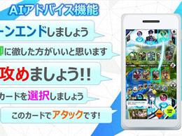 AI卡片战斗手游《ZENONZARD》公布游戏玩法介绍