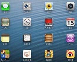 iOS11 免越狱回归 iOS6 风格