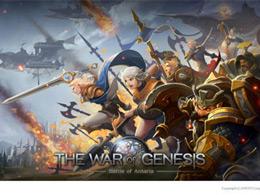 《创世纪战:安塔利亚战役》国际版 预约开启