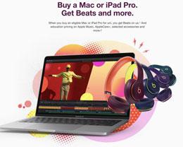 苹果在南半球国家开启返校促销:买 Mac 或 iPad Pro 赠送 Beats 耳机