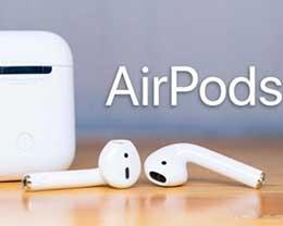 AirPods 2到底什么时候会发布?