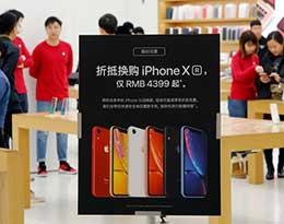 华尔街日报:iPhone XR,一部令苹果失望的手机