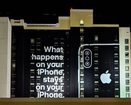 苹果在 CES 2019 主会场竖立巨幅广告牌,着重传达对用户隐私的重视