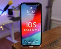 iOS12.1.3 beta3都有哪些bug?iOS12.1.3 beta3可以降级吗?