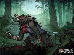 《狼人杀》神秘作品谍照曝光