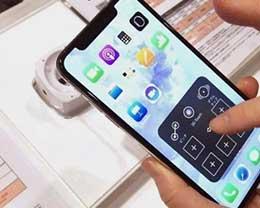iOS 12.1.3正式版什么时候推送?