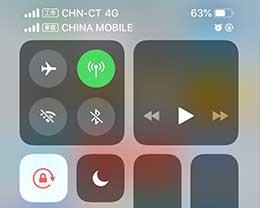 iPhone XS Max/XR如何提前开启电信Volte?
