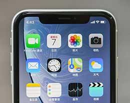 你的 iPhone XR 升级系统了吗?iPhone XR 要不要升级系统?
