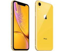 下一代 iPhone XR 将采用 4x4 MIMO 天线设计,提升数据传输速度