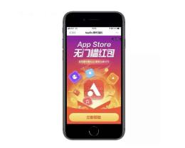 如何更改 App Store 付款方式?