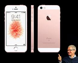 销量放缓,苹果是否需要 iPhone SE 2 助力?